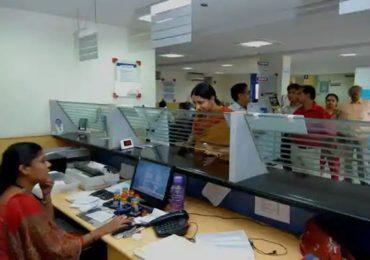 बँकांची कामं आजच उरकून घ्या, संप आणि वीकेंडमुळे पुढील चारपैकी तीन दिवस बँका बंद