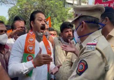 BJP Protest | कल्याणमध्ये भाजपच्या वीज बिलाची होळी, पोलीस आणि आमदारांमध्ये जोरदार झटापट