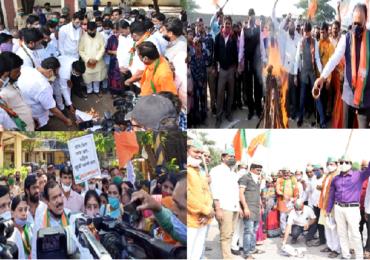 Photo | 'नाकर्त्या राज्य सरकारला वठणीवर आणण्यासाठी वीज बिलाची होळी', भाजपचं राज्यभर आंदोलन