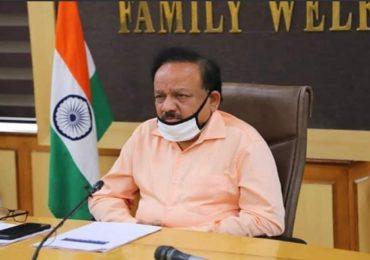 भारतात कसा असणार कोरोना लस वितरणाचा प्लॅन, केंद्रीय आरोग्यमंत्री म्हणतात....
