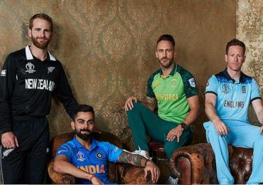 International Cricket Matches |  टीम इंडिया विरुद्ध ऑस्ट्रेलिया, वेस्टइंडिज विरुद्ध न्यूझीलंड, दक्षिण आफ्रिका विरुद्ध इंग्लंड 'या' एकाच दिवशी आमनेसामने