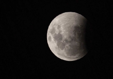 PHOTO   30 नोव्हेंबरला या वर्षाचे शेवटचे चंद्रग्रहण; जाणून घ्या खास गोष्टी