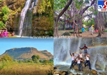 Photos : महाराष्ट्रातील प्रसिद्ध वटवृक्ष, ऐतिहासिक किल्ला आणि फेसाळणाऱ्या धबधब्यांचं ठिकाण 'पेमगिरी'