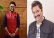 Jaan Kumar Sanu | बाप-लेकाच्या नात्यात फूट, कुमार सानूंकडून जानला 'आडनाव' बदलण्याचा सल्ला