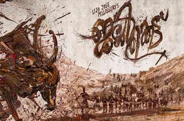 Jallikattu | 'जल्लीकट्टू'ची ऑस्कर शर्यतीत एंट्री, मल्याळम चित्रपट भारताचे प्रतिनिधित्व करणार!