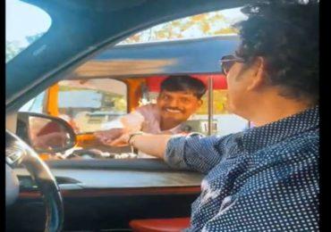 सचिन तेंडुलकर रस्ता चुकला, रिक्षावाला म्हणाला, 'फॉलो मी'; व्हिडीओ व्हायरल