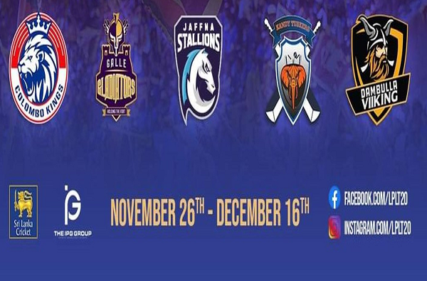 lanka premier league 2020 will start on november 29 with the participation of four former team india players