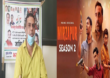 'मिर्झापूर'विरोधात काँग्रेसची मुंबई पोलीस आयुक्तांकडे तक्रार, निर्मात्यांवर कारवाईची मागणी