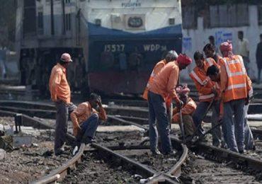 Good News! भारतीय रेल्वेकडून 13 लाख कर्मचाऱ्यांना मोठं गिफ्ट, सुरू होणार नवी सुविधा