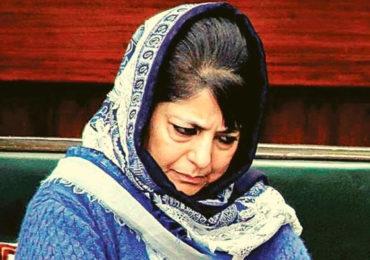 जम्मू-काश्मीरच्या माजी मुख्यमंत्री मेहबुबा मुफ्ती यांना पुन्हा अटक, मुलगी इल्तिजा नजरकैदेत