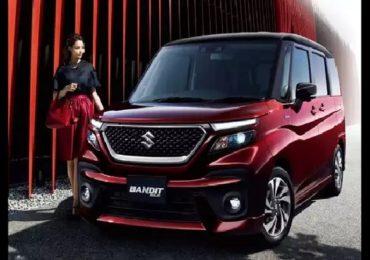 नवीन MPV Suzuki Solio Bandit लाँच, जाणून घ्या किंमत आणि फिचर्स