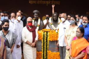 Mahatma Phule death anniversary