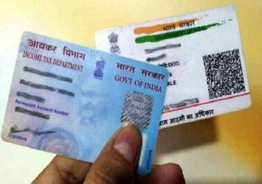 Aadhaar किंवा PAN कार्डवर चुकीचे नाव आहे? नाव दुरुस्त करण्याच्या सोप्या स्टेप्स