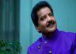 Happy Birthday Udit Narayan | नेपाळी चित्रपटसृष्टीपासून करिअरची सुरुवात, एका गाण्यामुळे उदित नारायणांचे नशीब चमकले!