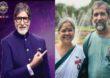 KBC 12 | अवघ्या एक रुपयात 35 वर्षे रुग्णसेवा, पद्मश्री डॉ. रविंद्र आणि स्मिता कोल्हे 'केबीसी 12'च्या मंचावर!