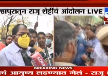 LIVE | राजू शेट्टींचं कोल्हापुरात आंदोलन, केंद्र सरकारच्या प्रतिकात्मक पुतळ्याचं दहन