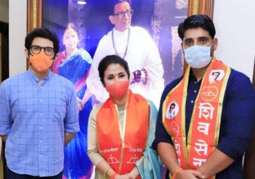 उर्मिला मातोंडकर महाराष्ट्रासाठी चांगलं काम करतील; आदित्य ठाकरेंनी दिल्या शुभेच्छा