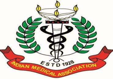 आयुर्वेद डॉक्टरांना शस्त्रक्रियेच्या परवानगीविरोधात IMA आक्रमक, 11 डिसेंबरला देशव्यापी बंदची हाक