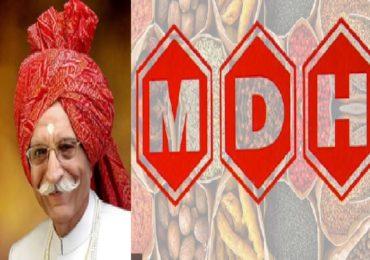 Dharampal Gulati | महाशय धर्मपाल गुलाटींच्या 'MDH' कंपनीच्या नावामागील कहाणी माहित आहे?