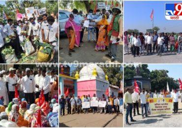 Photos : महाराष्ट्र दिल्लीतील शेतकरी आंदोलनाच्या पाठीशी, राज्यात ठिकठिकाणी शेतकऱ्यांचा एल्गार