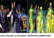 India vs Australia 1st T20 Update :  टीम इंडियाला तिसरा धक्का, संजू सॅमसन आऊट