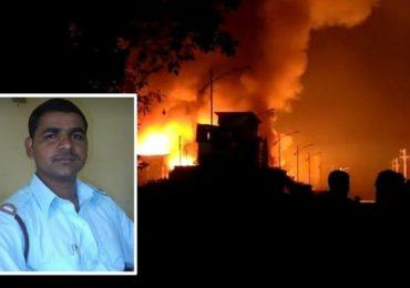 तळोजा औद्योगिक वसाहतीतील कारखान्याला आग, अग्निशमन दलाच्या जवानाचा गुदमरुन मृत्यू