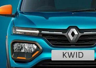 Renault ची नवी ऑफर, केवळ 1403 रुपयांच्या हप्त्यांवर रेनॉ क्विड घरी घेऊन जा