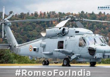 भारतीय नौदलाचे सामर्थ्य वाढणार; 'MH-60 रोमियो हेलिकॉप्टर' लवकरच ताफ्यात दाखल होणार