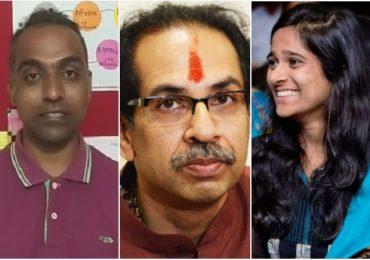'डिसले गुरुजींना महाराष्ट्र भूषण देऊन सन्मानित करा', शिवसेना आमदाराच्या मुलीची मुख्यमंत्र्यांकडे मागणी