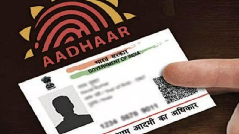 How can you open Aadhar card center know about income process and many other things