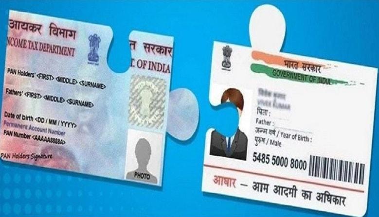 aadhaar and pan card bank accounts link aadhaar
