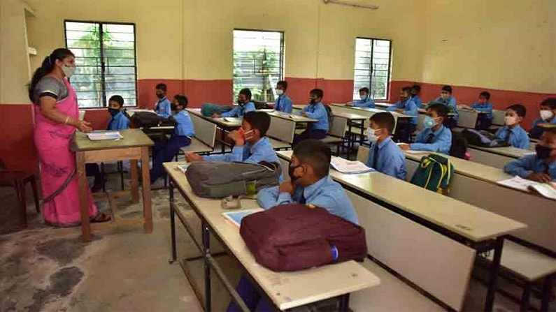 maharashtra school-min