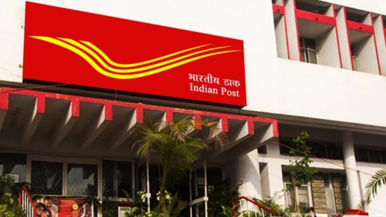 India Post IPPB customers can now transact through app DakPay