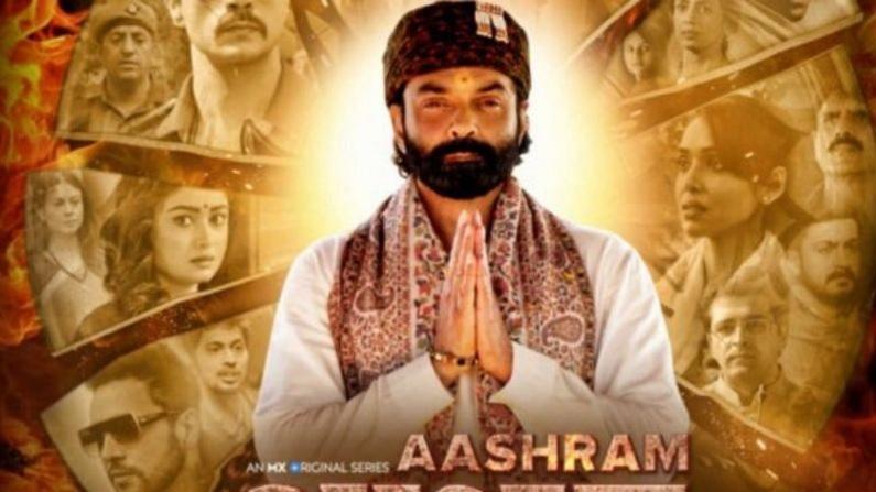 web series ashram