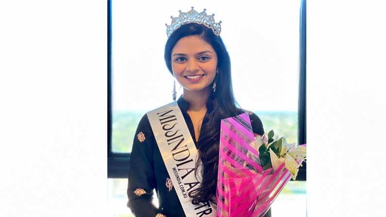 Shrutika Mane   भारतीय नारी जगात भारी! 'ठाण्याची लेक' श्रुतिका माने ठरली 'ऑस्ट्रेलिया  मिस इंडिया'ची विजेती   Shrutika Mane a girl from thane wins Australia miss  India beauty ...