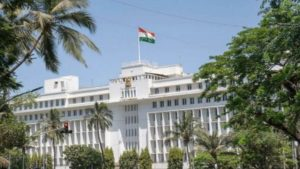 Maharashtra Govt Principal recruitment, MPSC PSI selected students training