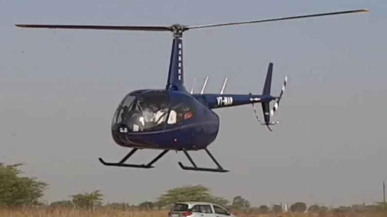 Devram Godage Helicopter travel