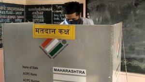 gram panchayat result
