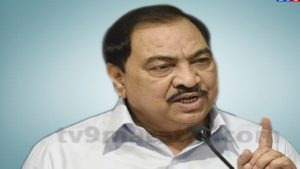 Eknath Khadse first tweet after maharashtra gram panchyat election results