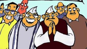 gram panchayat election results 2021