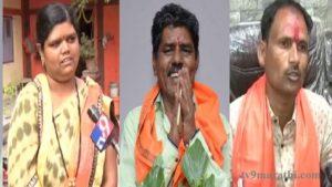 Bhaskar Pere_Kapindra Pere_Anuradha Pere_Patoda Gram Panchayat