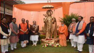 BJP create distance between Ram and sita says shivsena leader Priyanka Chaturvedi
