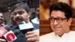 Prasad Lad, Raj Thackeray