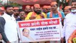 maratha kranti thok morcha, reservation,protest
