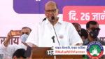 sharad pawar, farmer protest