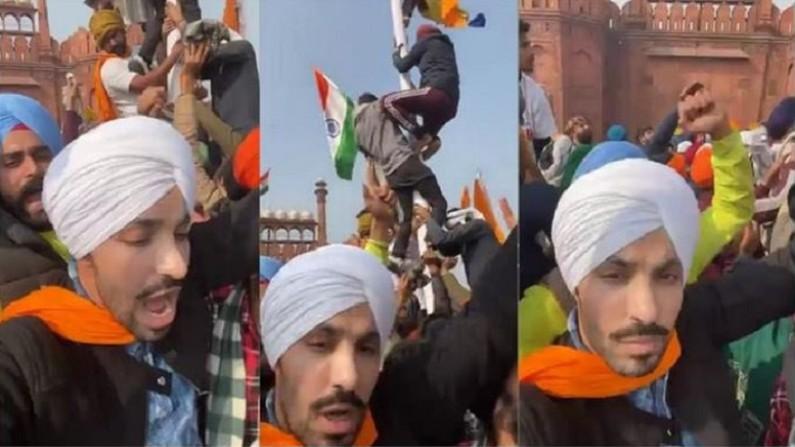 Deep Sidhu, Farmers Protest