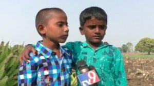 Children's fighting Shankarpalya funny video on social Media