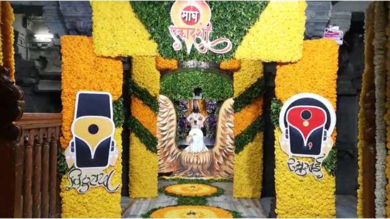 Pandharpur Vitthal Temple05