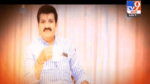 New videos came out from Pooja Chavan Laptop about Minister Sanjay Rathore