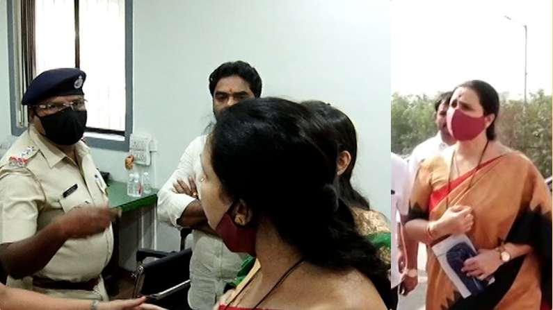 Chitra Wagh at wanawadi police station